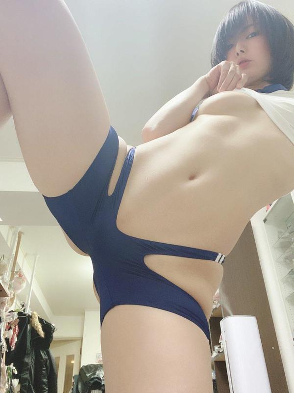 Asian girl tease